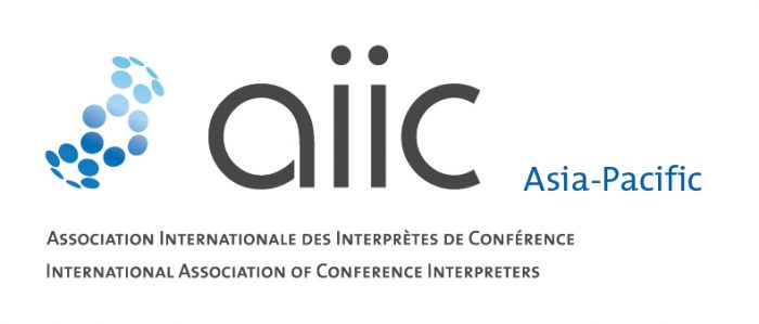 AIIC Asia-Pacific