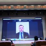AIIC President addressing the BLCU competition in Beijing